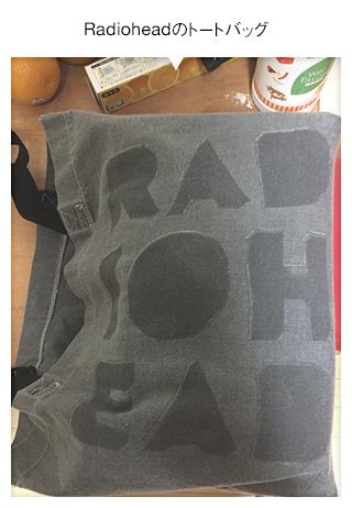 Radioheadのトートバッグ